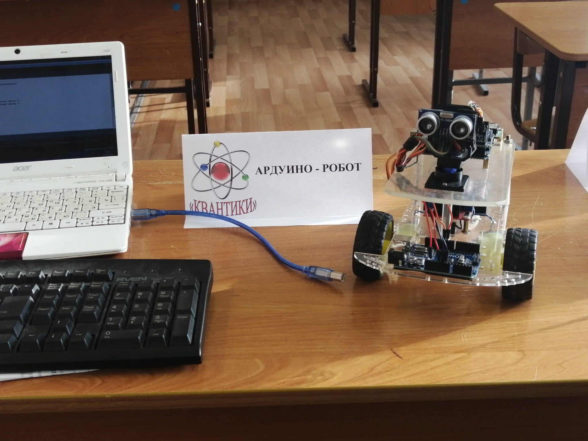 Новое «открытие» в научно – практической конференции  проектно-исследовательских работ обучающихся  Берёзовского района