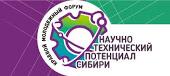 Подведение итогов научно-практической конференции проектно-исследовательских работ обучающихся общеобразовательных учреждений Березовского района